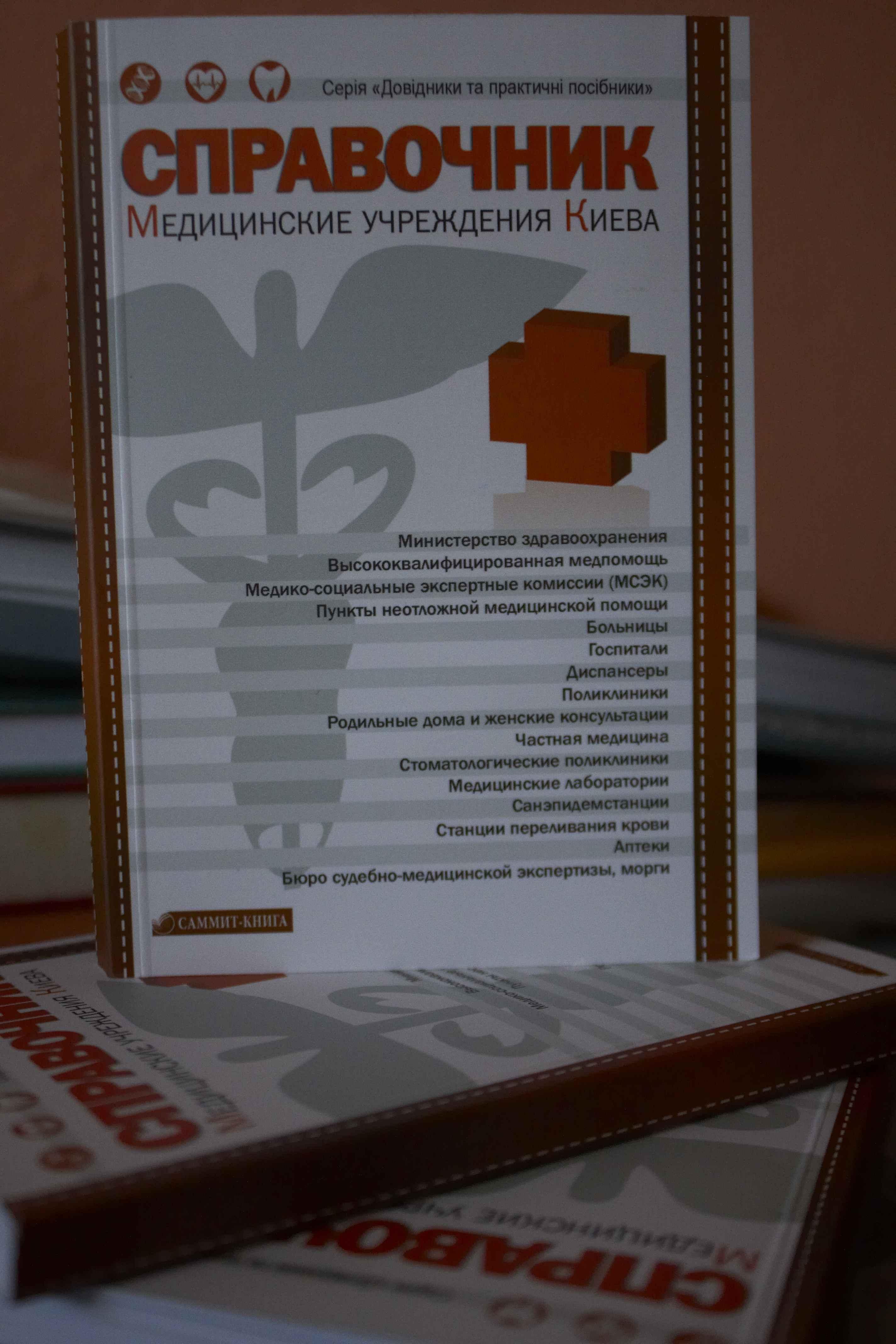 телефонный справочник по номеру домашнего телефона