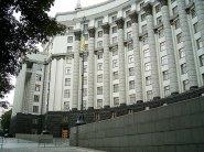 Кабинет Министров Украины отменил предъявление паспорта аптечного учреждения для получения лицензии