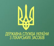 Михаил Пасечник назначен Главой Гослекслужбы Украины