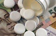 Счетная палата: Снизить стоимость лекарств помогут страховая медицина и возмещение цен населению
