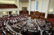 Санкции Украины коснутся и фармацевтов: российский бизнес может потерять $200 млн на продаже лекарств украинцам